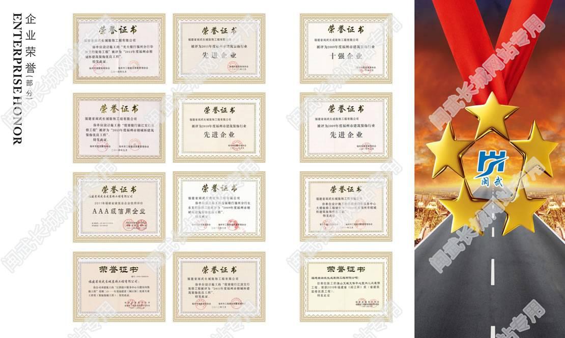 荣誉证书 (1).jpg